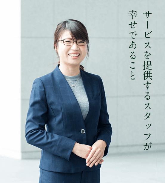 木内 愛 人事部長