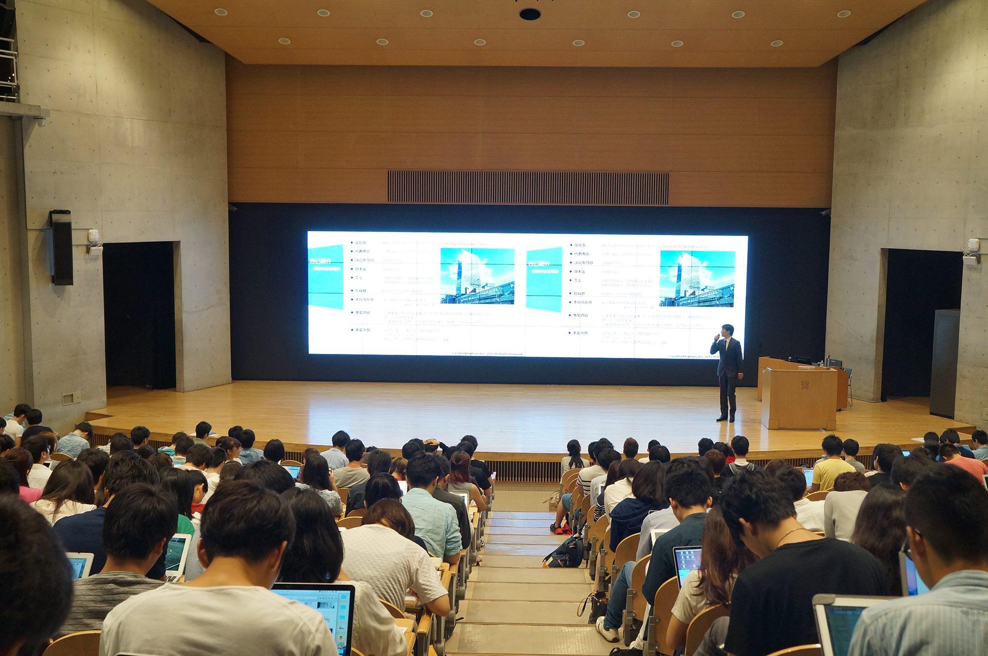 代表宮本が慶応義塾大学SFCにて現代社会と技術の講義にゲストスピーカーとして登壇しました。