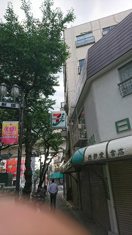 【新卒ブログ】荒川のケアリッツ(御子柴)