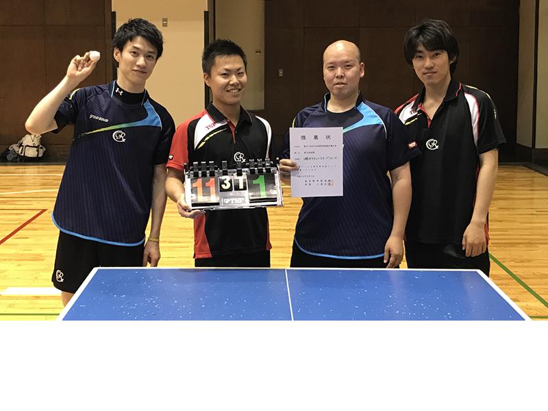 【卓球】第67回全日本実業団卓球選手権大会 本戦出場決定!!