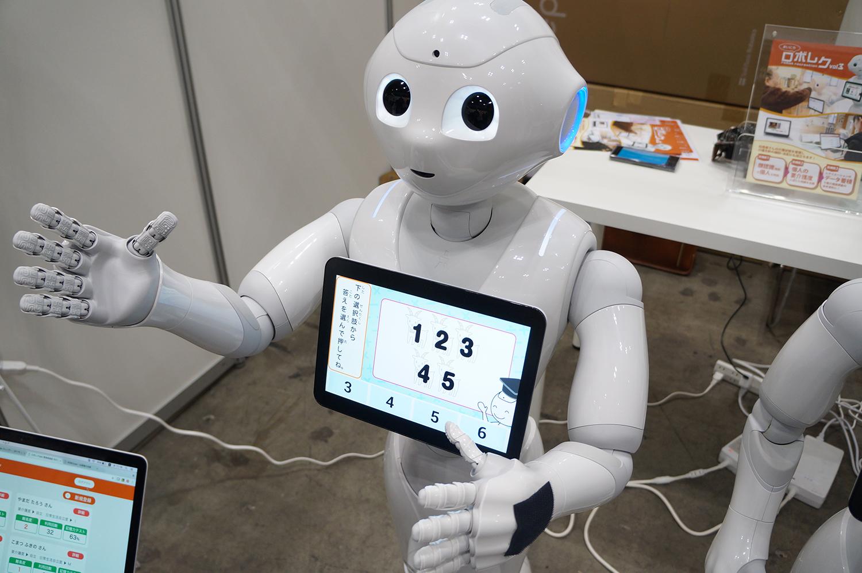 介護ロボットの見せた可能性