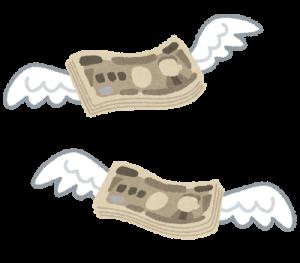 財務省の新たな提案 – 介護保険の自己負担、一律2割に