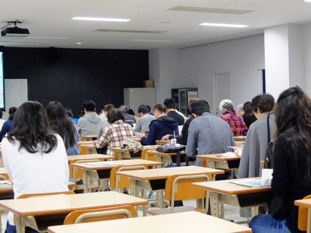 介護福祉士の養成機関で入学数がピンチ!!