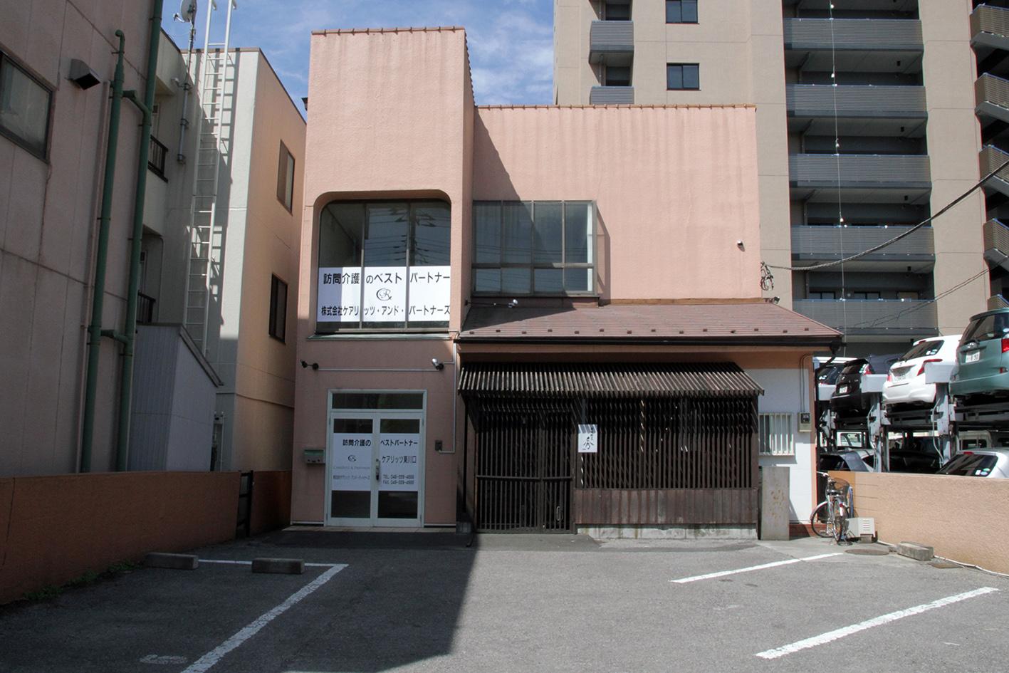新規事業所がオープン!