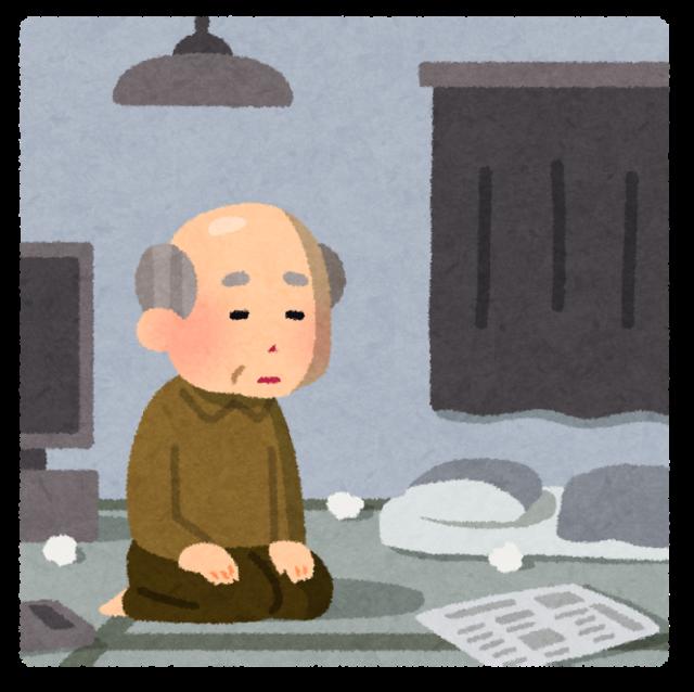 高齢者の引っ越し事情 – 親が今の家に住み続けられないとしたら?