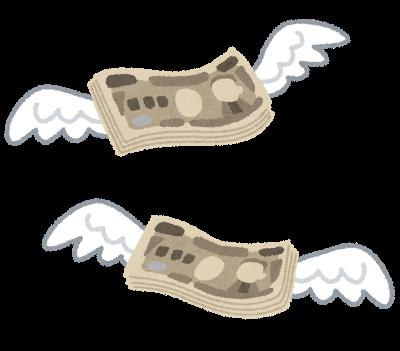 財務省の考える社会保障費の削減案とは・・・