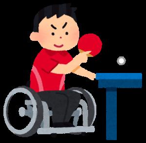 卓球療法士という資格をご存知ですか?