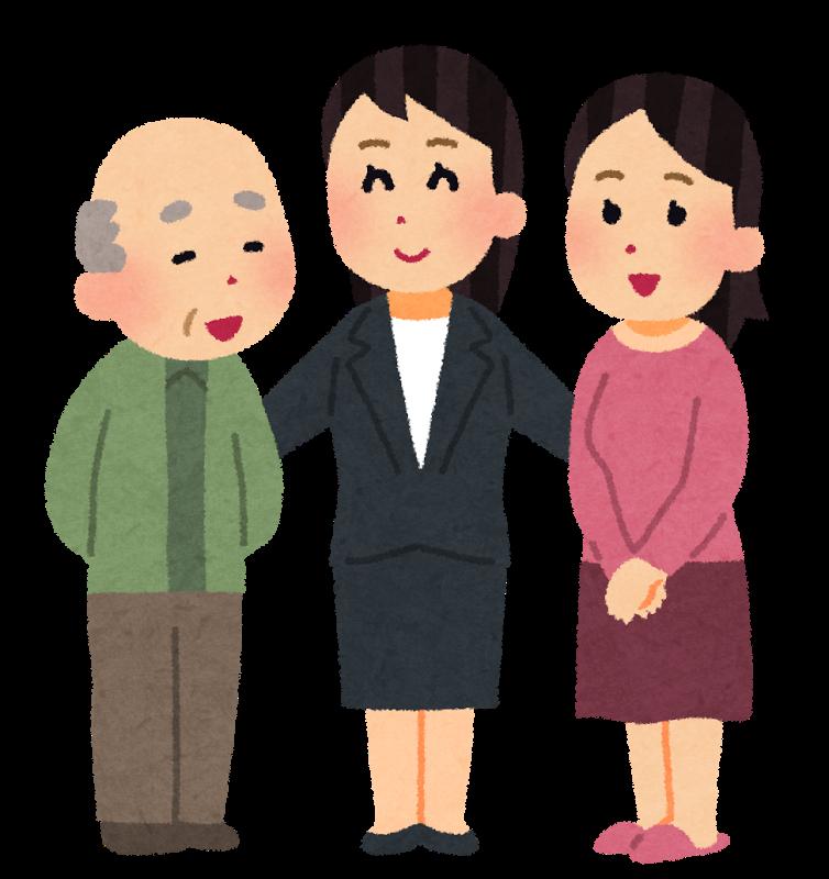 居宅管理者に主任ケアマネ必須で、居宅事業所やケアマネは今後どうなる?