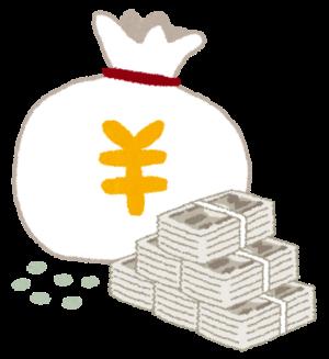 10年以上勤続の介護士に対する月8万円の処遇改善、議論が本格化