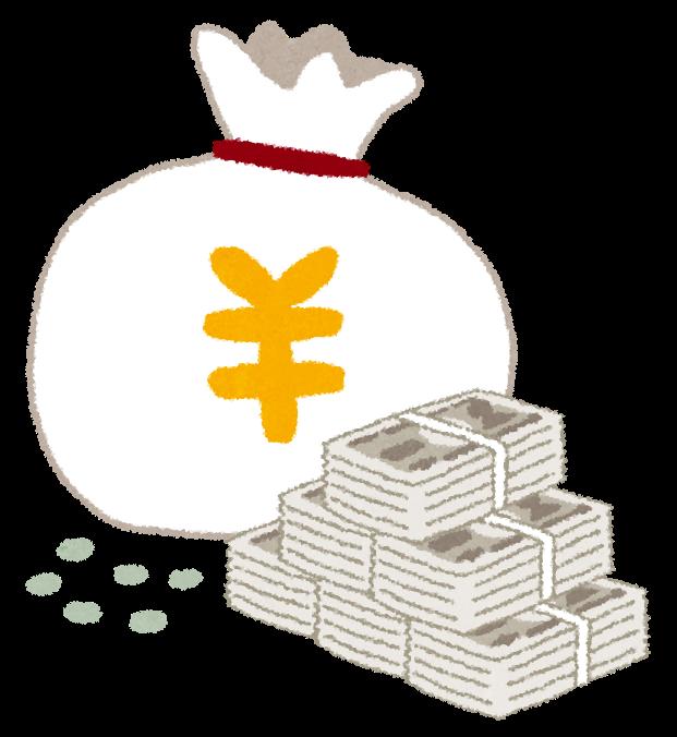 月8万円の処遇改善加算、方針が定まる