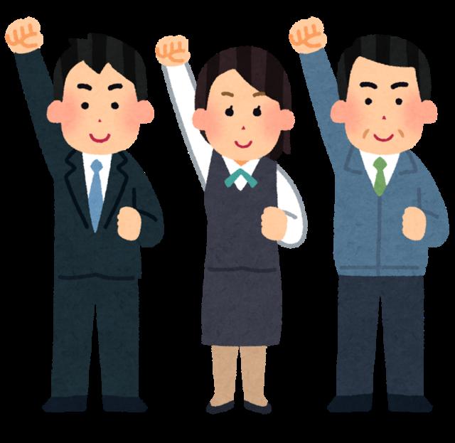 介護における働き方改革 – 6割の事業者は危機感を持っている?