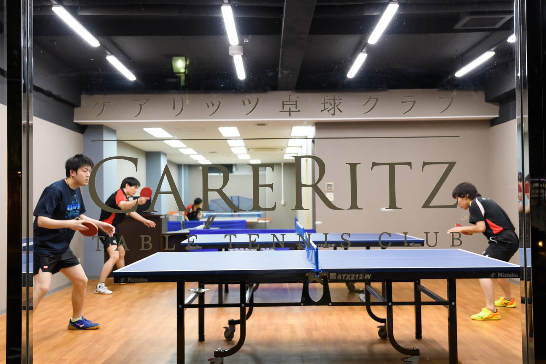 ケアリッツ卓球クラブ(ケアリッツTTC)が始動します!