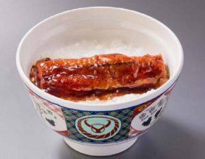 吉野家が牛丼と豚丼に続いて、うなぎのかば焼きも介護食に!