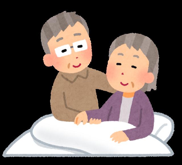 自宅介護を選択する理由