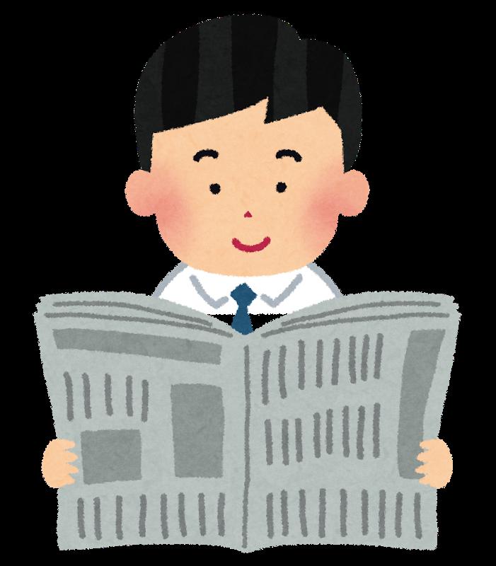 低賃金が背景で介護職を辞めたい人が増えている? – 新聞に騙されないために