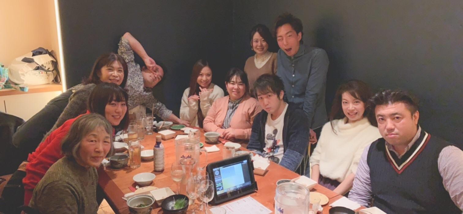 【新卒ブログ】幸多き年になりますように…!(須長)