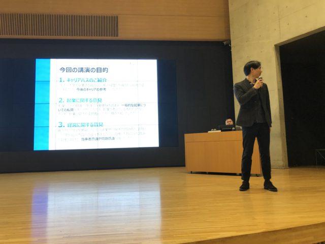 慶應義塾大学SFCの「現代社会と技術の講義」に、宮本が再び登壇!