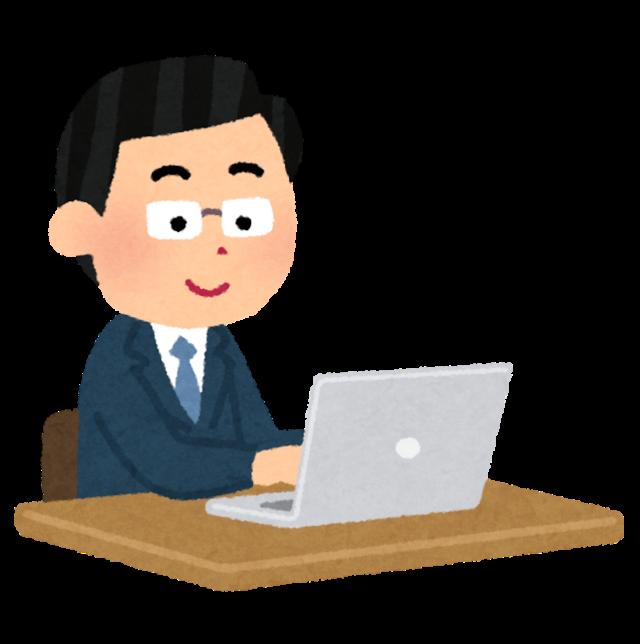 【新卒ブログ】入社後すぐはどんなことをするのか!?(宮脇)