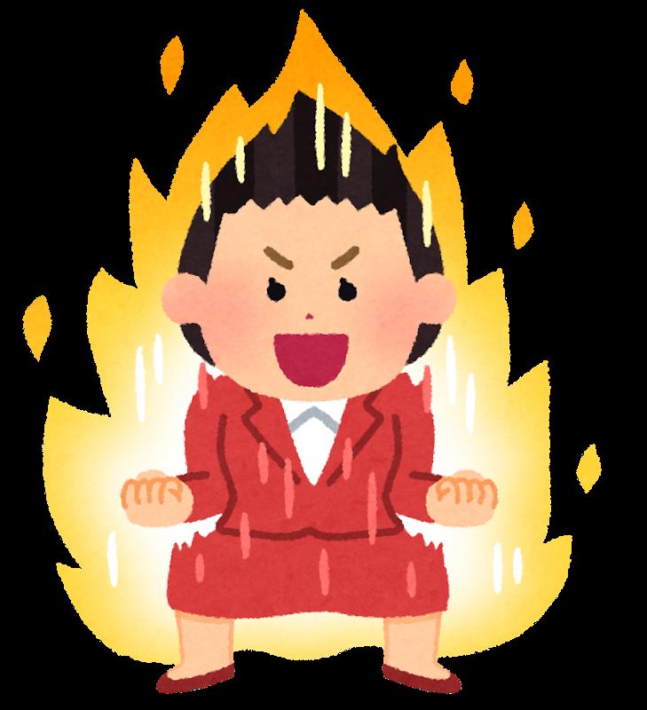 【新卒ブログ】仕事で失敗したこと、そこから学べたこと(小野)