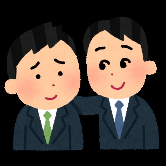 【新卒ブログ】コロナ禍の就活(宮脇)