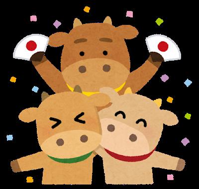 【新卒ブログ】休日の過ごし方☻(須賀)