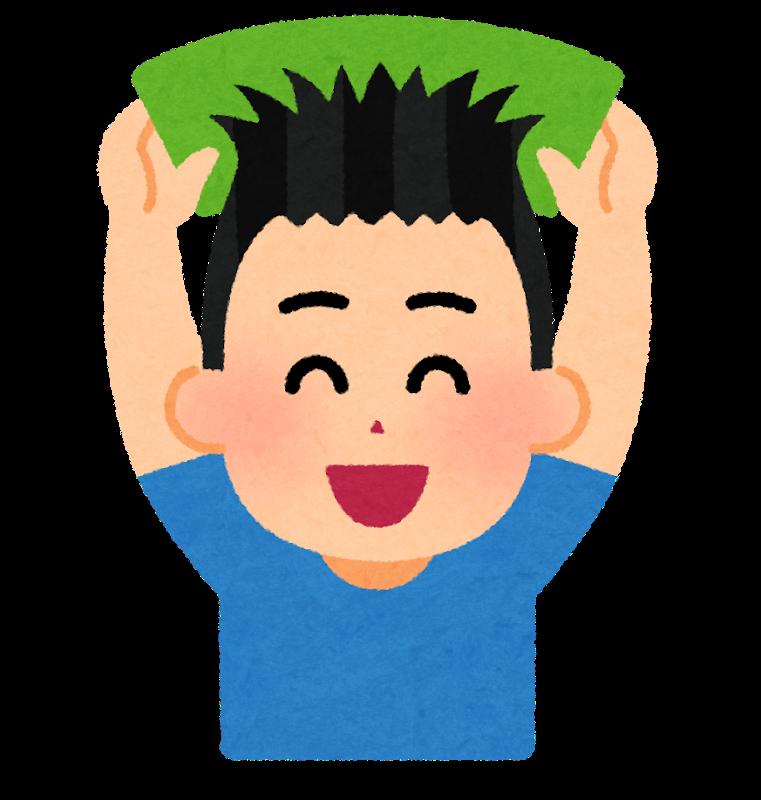 【新卒ブログ】最近のちょっとした楽しみ~閑話休題~(海老沼)
