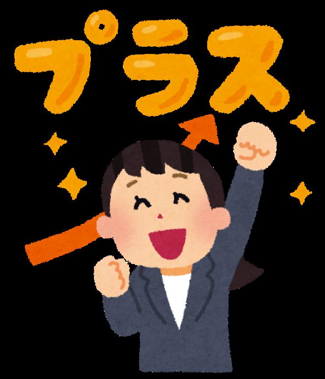 【新卒ブログ】自分の成長を感じたこと(小野)