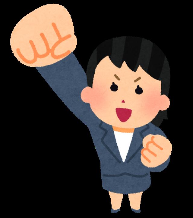 【新卒ブログ】仕事のやりがい(木原)