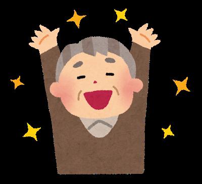 【新卒ブログ】最近あったちょっといいこと(鈴木)