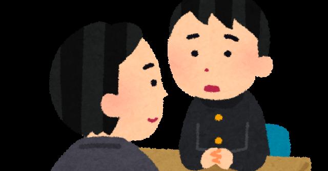 【新卒ブログ】学生時代に熱中していたこと!!(海老沼)