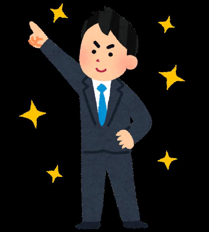 【新卒ブログ】時がたつのは早い( ;∀;)(宮脇)