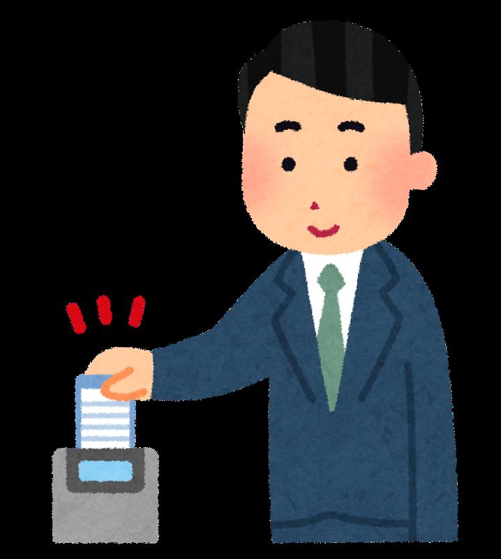 【新卒ブログ】1日のスケジュール (森)
