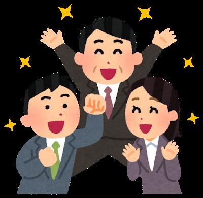 【新卒ブログ】仕事の面白さについて(寺久保)