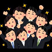 【新卒ブログ】社会人2年目スタート☻(須賀)