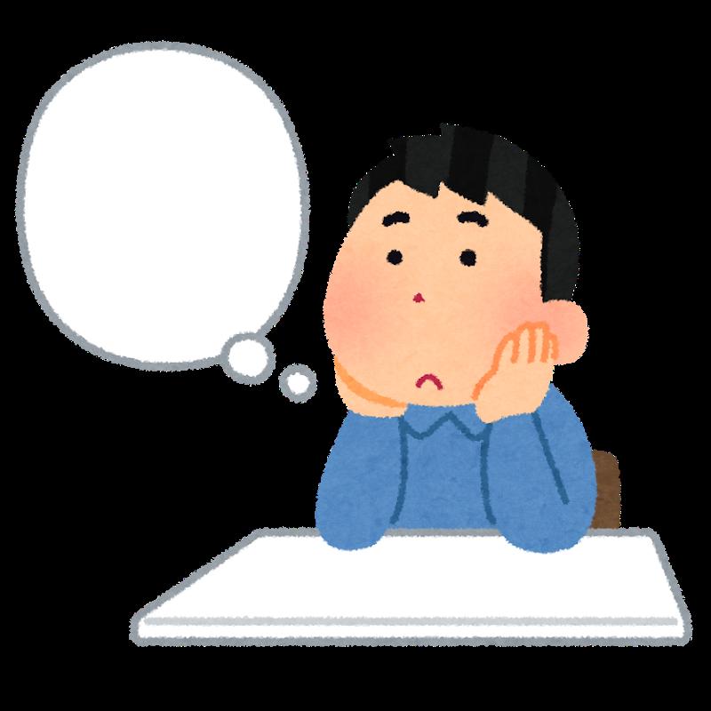 【新卒ブログ】現場経験を振り返って(宮脇)