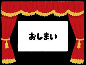【新卒ブログ】小野、最後のブログ更新です!(小野)