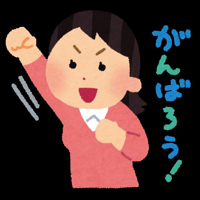 【新卒ブログ】社会人2年目突入!(木原)