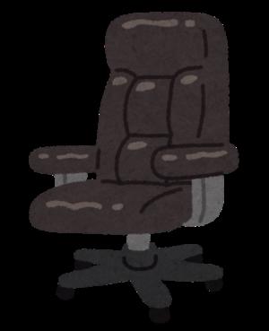 【新卒ブログ】椅子の選び方について(桂)