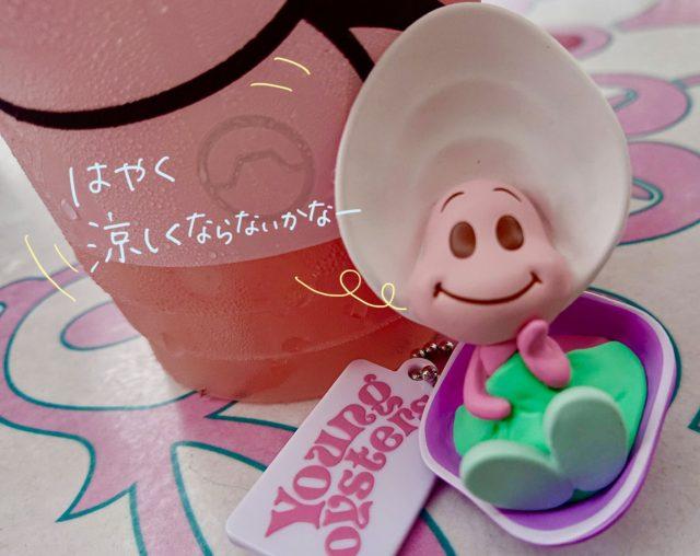 【新卒ブログ】ディズニーのアイスクリーム事情(採用担当:佐々木)